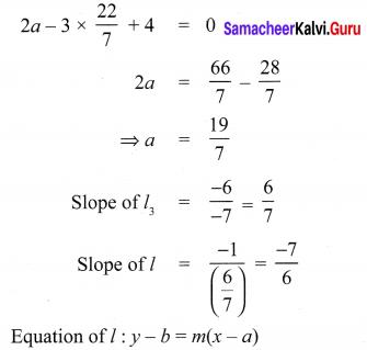 Samacheer Kalvi 10th Maths Chapter 5 Coordinate Geometry Unit Exercise 5 16