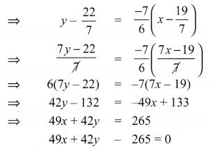 Samacheer Kalvi 10th Maths Chapter 5 Coordinate Geometry Unit Exercise 5 17