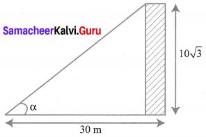 10th Maths Exercise 6.2 Samacheer Kalvi Trigonometry