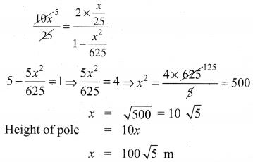 Class 10 Maths Ch 6 Samacheer Kalvi Trigonometry