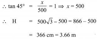 10th Maths 6.2 Samacheer Kalvi Trigonometry