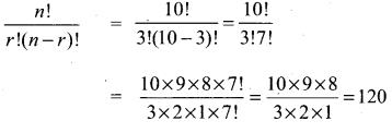 Samacheer Kalvi 11th Maths Solutions Chapter 4 Combinatorics and Mathematical Induction Ex 4.1 39