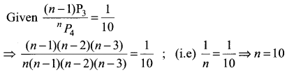 Samacheer Kalvi 11th Maths Solutions Chapter 4 Combinatorics and Mathematical Induction Ex 4.2 1