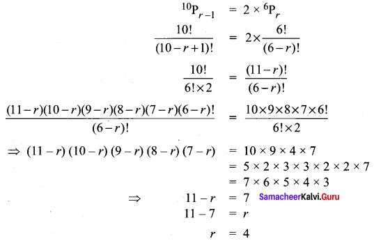 Samacheer Kalvi 11th Maths Solutions Chapter 4 Combinatorics and Mathematical Induction Ex 4.2 2