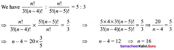 Samacheer Kalvi 11th Maths Solutions Chapter 4 Combinatorics and Mathematical Induction Ex 4.2 56