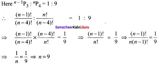 Samacheer Kalvi 11th Maths Solutions Chapter 4 Combinatorics and Mathematical Induction Ex 4.2 58