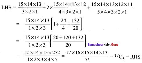 Samacheer Kalvi 11th Maths Solutions Chapter 4 Combinatorics and Mathematical Induction Ex 4.3 4