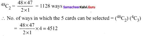 Samacheer Kalvi 11th Maths Solutions Chapter 4 Combinatorics and Mathematical Induction Ex 4.3 47
