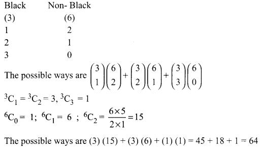 Samacheer Kalvi 11th Maths Solutions Chapter 4 Combinatorics and Mathematical Induction Ex 4.3 555