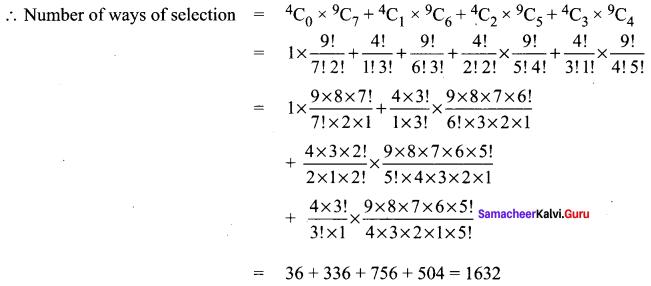 Samacheer Kalvi 11th Maths Solutions Chapter 4 Combinatorics and Mathematical Induction Ex 4.3 86