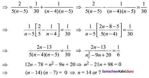 Samacheer Kalvi 11th Maths Solutions Chapter 4 Combinatorics and Mathematical Induction Ex 4.3 93