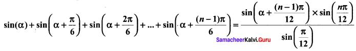 Samacheer Kalvi 11th Maths Solutions Chapter 4 Combinatorics and Mathematical Induction Ex 4.4 111