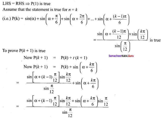 Samacheer Kalvi 11th Maths Solutions Chapter 4 Combinatorics and Mathematical Induction Ex 4.4 113