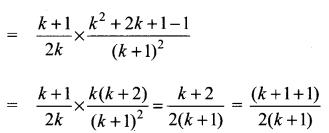 Samacheer Kalvi 11th Maths Solutions Chapter 4 Combinatorics and Mathematical Induction Ex 4.4 12