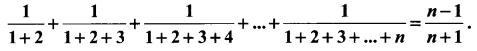 Samacheer Kalvi 11th Maths Solutions Chapter 4 Combinatorics and Mathematical Induction Ex 4.4 13