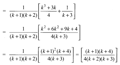 Samacheer Kalvi 11th Maths Solutions Chapter 4 Combinatorics and Mathematical Induction Ex 4.4 18