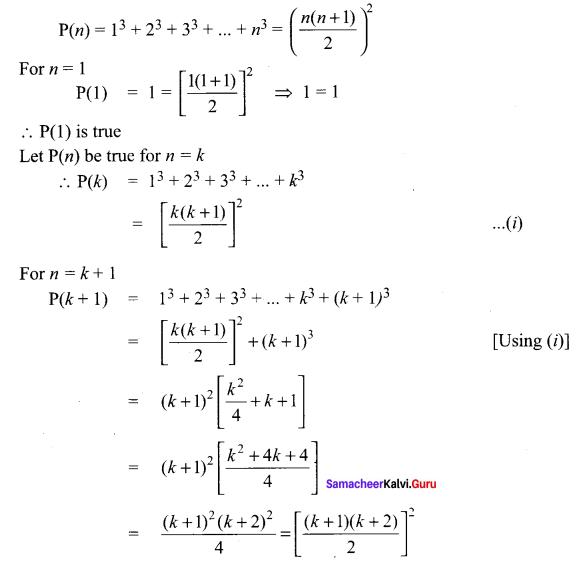 Samacheer Kalvi 11th Maths Solutions Chapter 4 Combinatorics and Mathematical Induction Ex 4.4 2