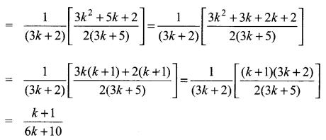 Samacheer Kalvi 11th Maths Solutions Chapter 4 Combinatorics and Mathematical Induction Ex 4.4 200