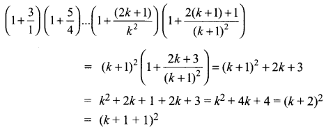 Samacheer Kalvi 11th Maths Solutions Chapter 4 Combinatorics and Mathematical Induction Ex 4.4 277