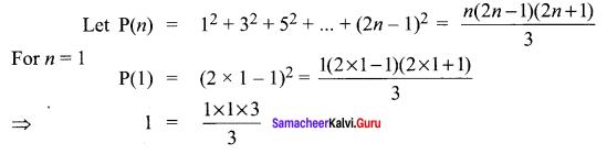 Samacheer Kalvi 11th Maths Solutions Chapter 4 Combinatorics and Mathematical Induction Ex 4.4 4