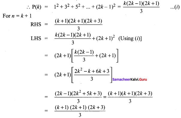 Samacheer Kalvi 11th Maths Solutions Chapter 4 Combinatorics and Mathematical Induction Ex 4.4 5