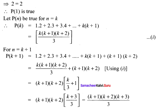 Samacheer Kalvi 11th Maths Solutions Chapter 4 Combinatorics and Mathematical Induction Ex 4.4 9