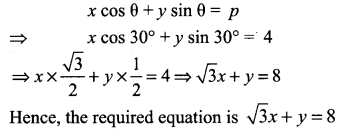 Samacheer Kalvi 11th Maths Solutions Chapter 6 Two Dimensional Analytical Geometry Ex 6.2 51