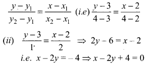 Samacheer Kalvi 11th Maths Solutions Chapter 6 Two Dimensional Analytical Geometry Ex 6.2 76