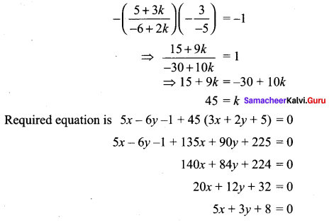 Samacheer Kalvi 11th Maths Solutions Chapter 6 Two Dimensional Analytical Geometry Ex 6.3 34