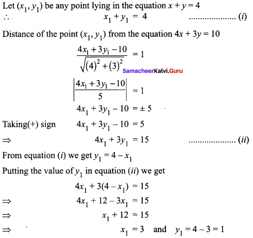 Samacheer Kalvi 11th Maths Solutions Chapter 6 Two Dimensional Analytical Geometry Ex 6.3 57