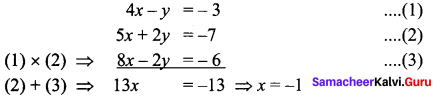 Samacheer Kalvi 11th Maths Solutions Chapter 6 Two Dimensional Analytical Geometry Ex 6.3 80