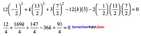 Samacheer Kalvi 11th Maths Solutions Chapter 6 Two Dimensional Analytical Geometry Ex 6.4 11
