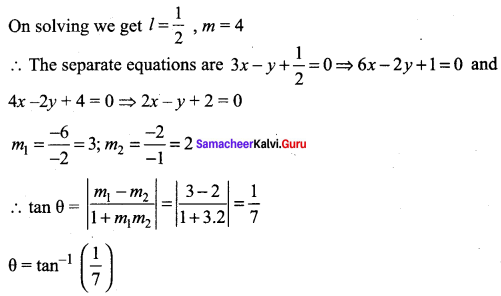 Samacheer Kalvi 11th Maths Solutions Chapter 6 Two Dimensional Analytical Geometry Ex 6.4 9