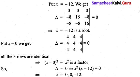 Samacheer Kalvi 11th Maths Solutions Chapter 7 Matrices and Determinants Ex 7.3 13