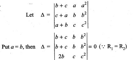 Samacheer Kalvi 11th Maths Solutions Chapter 7 Matrices and Determinants Ex 7.3 9