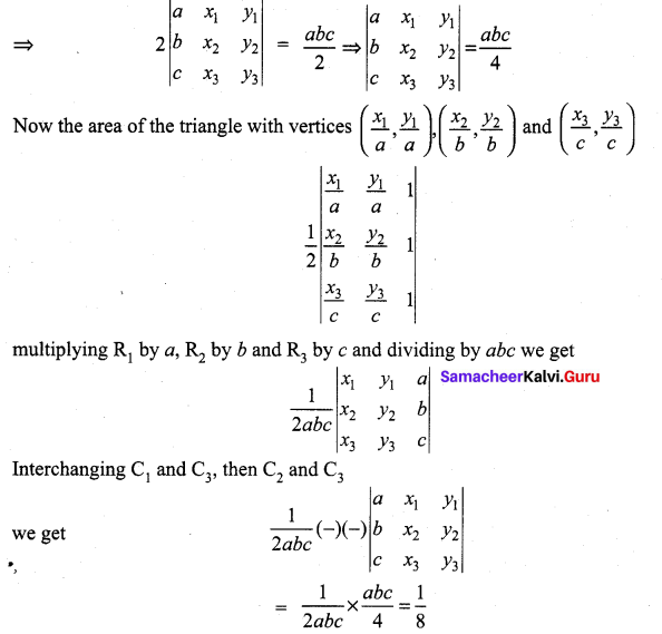 Samacheer Kalvi 11th Maths Solutions Chapter 7 Matrices and Determinants Ex 7.5 20