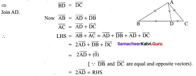 Samacheer Kalvi 11th Maths Solutions Chapter 8 Vector Algebra - I Ex 8.1 13