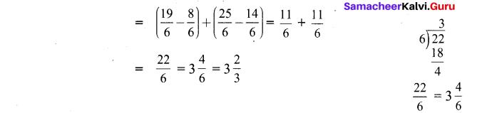 Samacheer Kalvi 6th Maths Solutions Term 3 Chapter 1 Fractions Ex 1.2 6