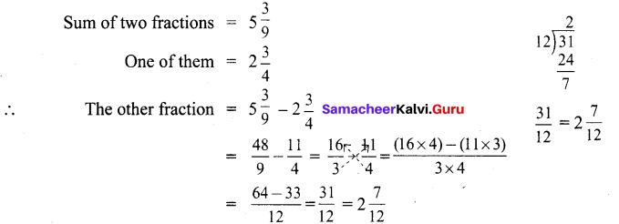 Samacheer Kalvi 6th Maths Solutions Term 3 Chapter 1 Fractions Ex 1.2 8