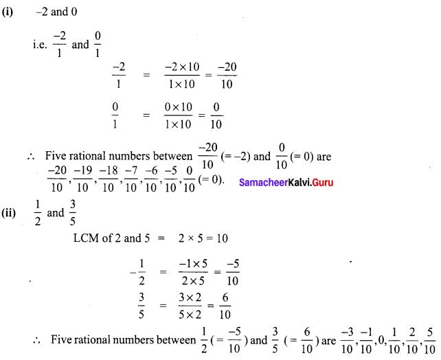 Samacheer Kalvi 8th Maths Term 1 Chapter 1 Rational Numbers Ex 1.1 1