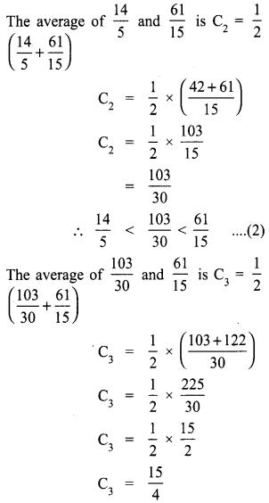 Samacheer Kalvi 8th Maths Term 1 Chapter 1 Rational Numbers Ex 1.1 11