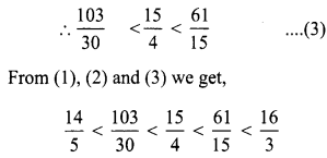 Samacheer Kalvi 8th Maths Term 1 Chapter 1 Rational Numbers Ex 1.1 12