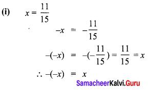 Samacheer Kalvi 8th Maths Term 1 Chapter 1 Rational Numbers Ex 1.1 13