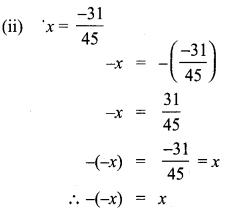 Samacheer Kalvi 8th Maths Term 1 Chapter 1 Rational Numbers Ex 1.1 14