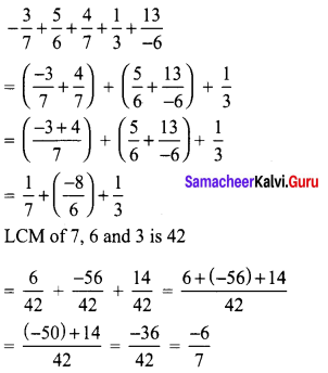 Samacheer Kalvi 8th Maths Term 1 Chapter 1 Rational Numbers Ex 1.1 15