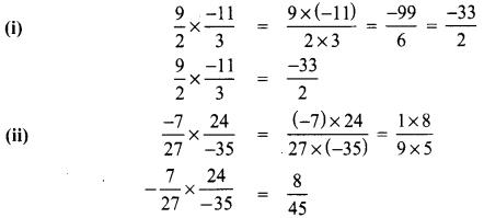 Samacheer Kalvi 8th Maths Term 1 Chapter 1 Rational Numbers Ex 1.1 18