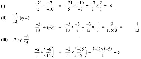 Samacheer Kalvi 8th Maths Term 1 Chapter 1 Rational Numbers Ex 1.1 19