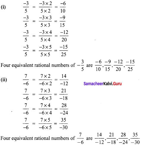 8th Maths Book Answer Samacheer Kalvi Term 1 Chapter 1 Rational Numbers Ex 1.1 3