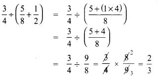 8std Maths Guide Samacheer Kalvi Term 1 Chapter 1 Rational Numbers Ex 1.1 40