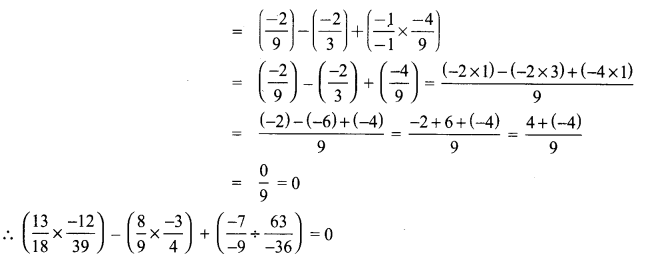 8th Standard Maths 1.2 Samacheer Kalvi